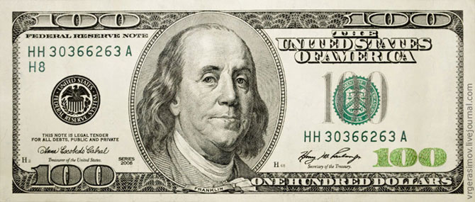 Изображение 100-долларовой купюры