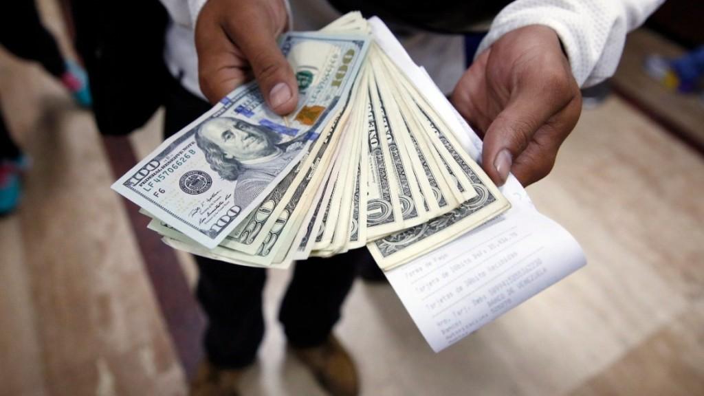 Курс валют чорний ринок