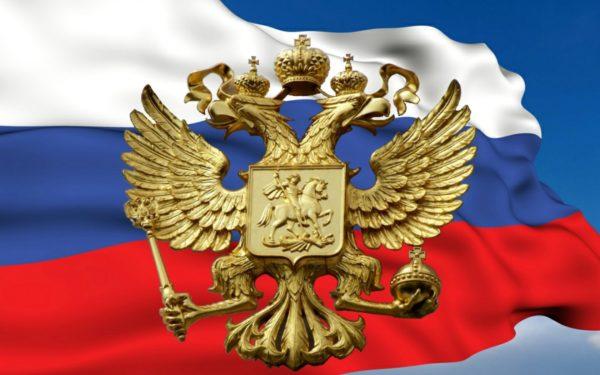 США ходит в должниках России