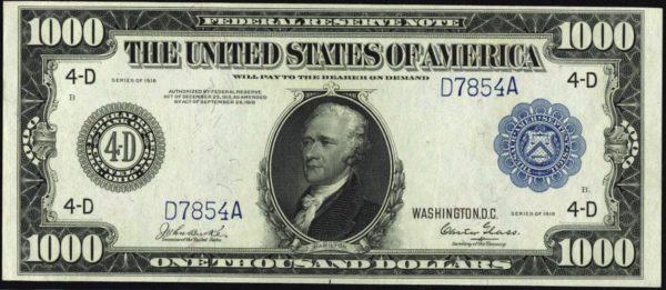 Так выглядит эта банкнота