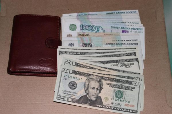 Обменять валюта можно в банке либо обменном пункте