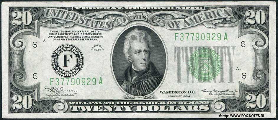 На смену монет пришли бумажные деньги