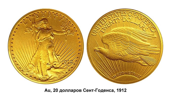 Эта монета очень ценится среди коллекционеров