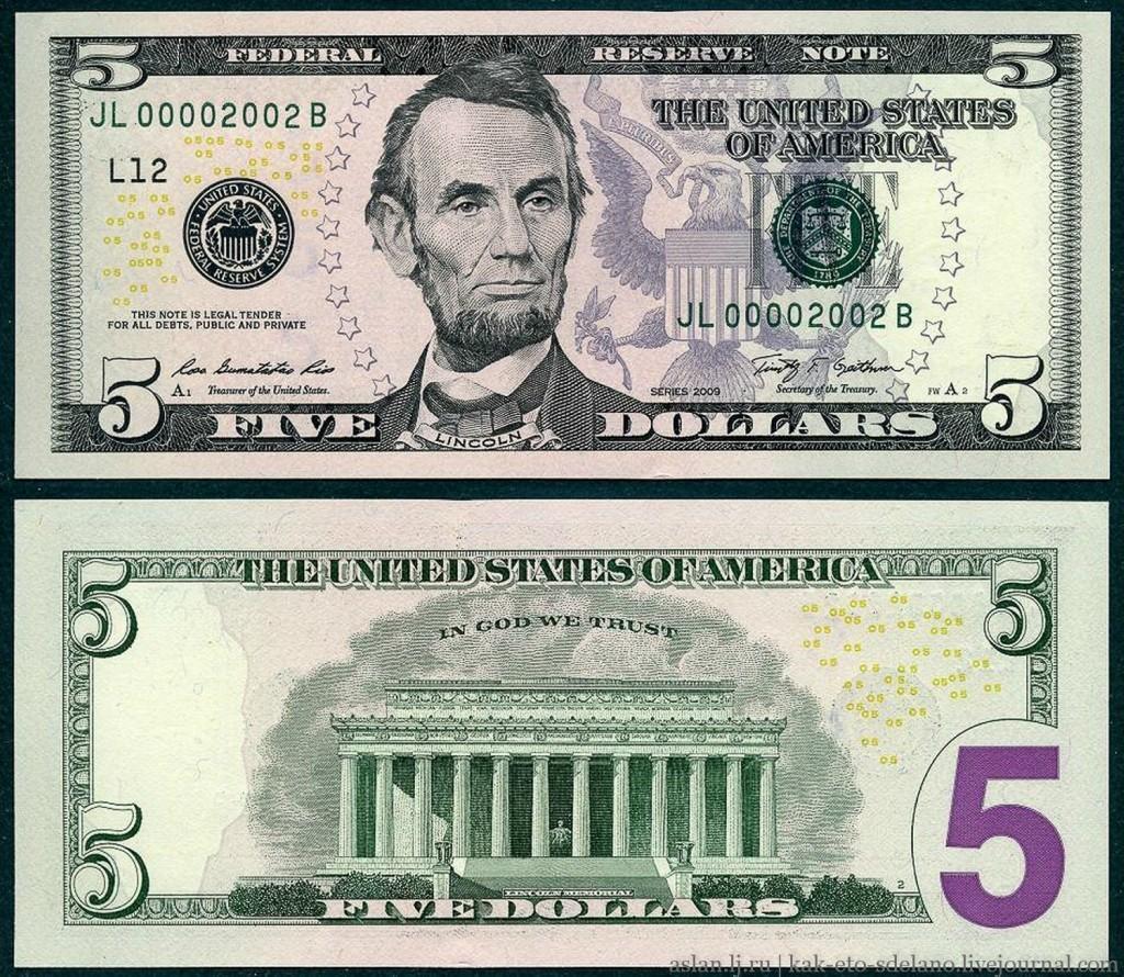 Обменять валюту можно в банках или обменниках