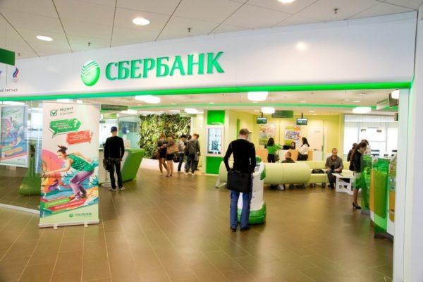 Крупнейший банк России диктует правила на рынке
