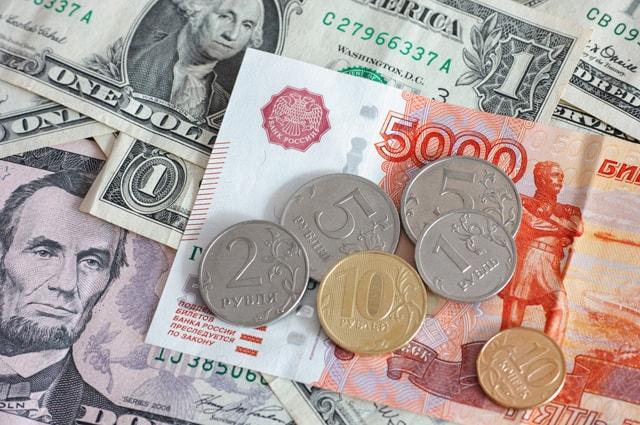Валюту можно менять в режиме онлайн