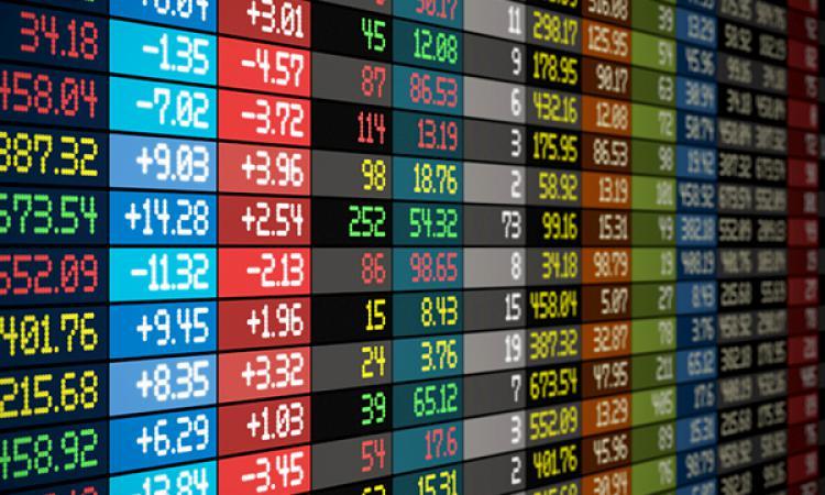 Курс зависит от результатов торгов на бирже