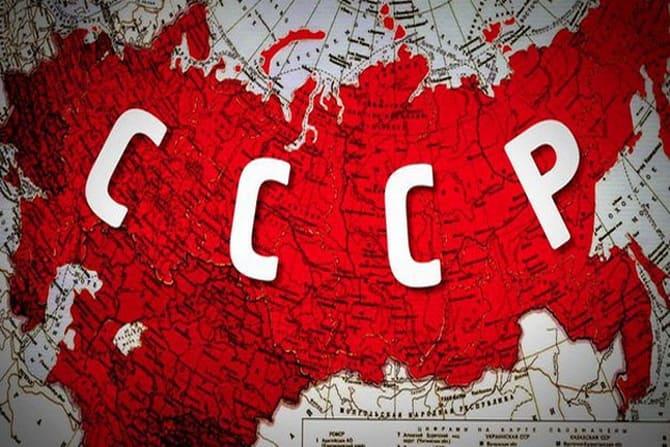 Когда-то СССР была сверхдержавой