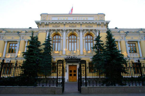 Центробанк регулирует валютную политику в стране