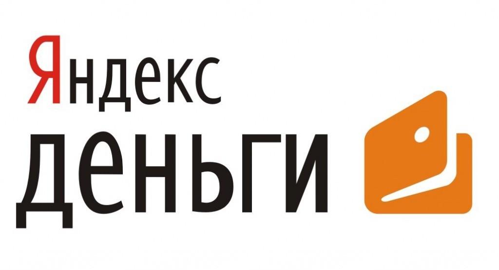 Электронная валюта все больше популярна среди интернет-пользователей ру-нета