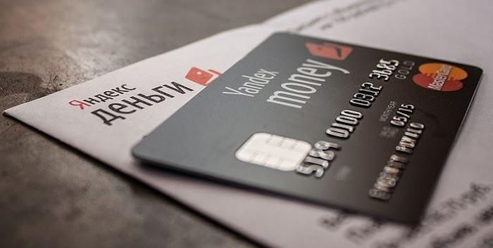 К электронному счету привязана платежная карта