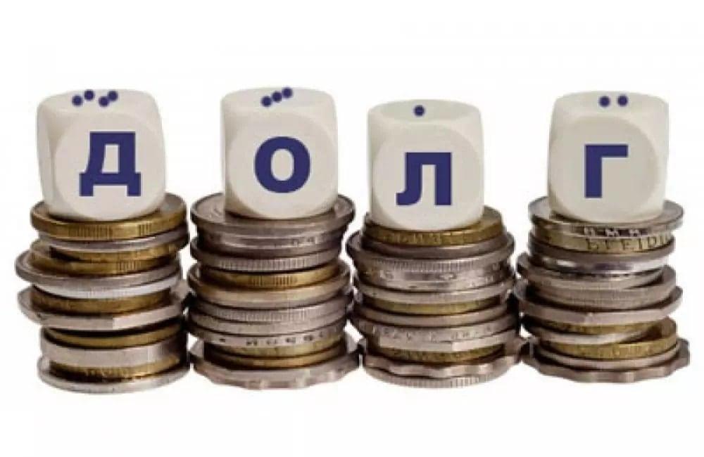 Долги по ипотеке в валюте