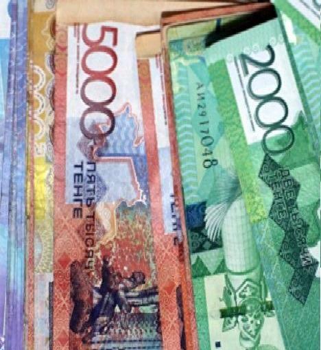 Perevod-dollarov-v-tenge